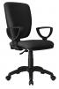 Kancelářská židle Pluto
